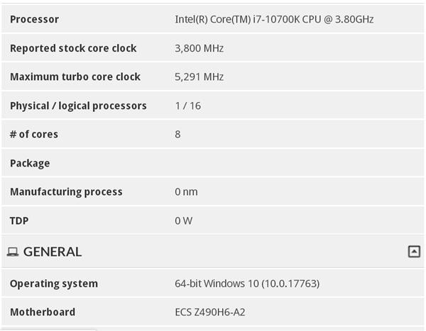 十代酷睿i7-10700K现身:5.3GHz睿频创新高 三级缓存扩容了4MB