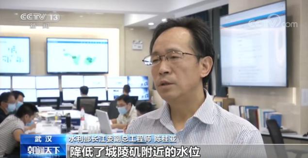 美食流申请:水利部:预计长江3号洪水过境 武汉江段水位将小幅返涨 第2张