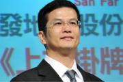 争夺财产?台湾三发地产董事长指控被妻子陷害送精神病院