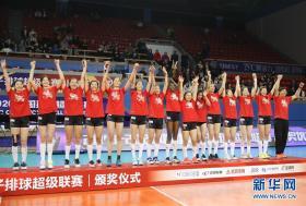女排超级联赛:哈尔滨渤海队夺冠