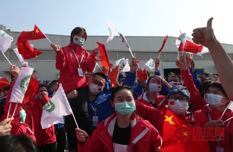 雷神山医院最后一批外省援鄂医疗队撤离