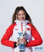 自由式滑雪女子U型场地决赛:中国选手谷爱凌夺冠