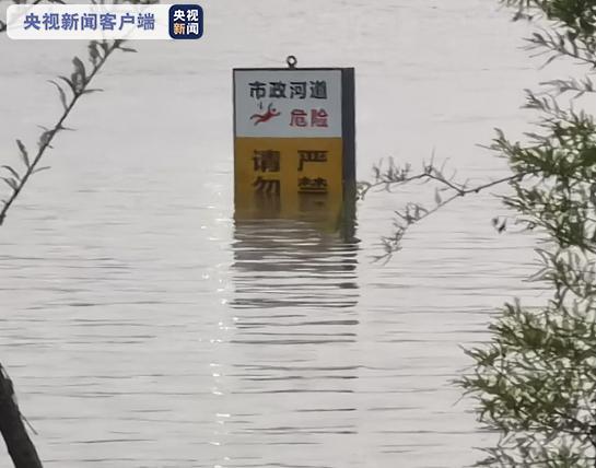 长江水位超警戒1.07米,江苏南京启动全市防汛II级响应
