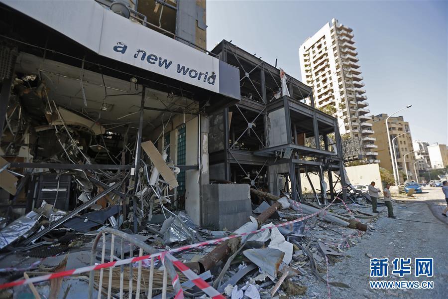 allbet gaming下载:黎巴嫩贝鲁特:爆炸事后 第2张