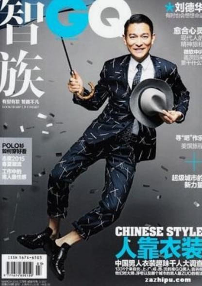 法国版《GQ》时尚杂志任命新主编