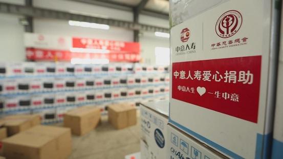 """助力复学 """"童""""你在""""意""""起:中意人寿向湖北35所小学捐赠925台空气消毒机"""