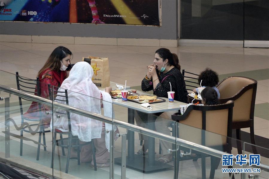 巴基斯坦放宽疫情防控措施