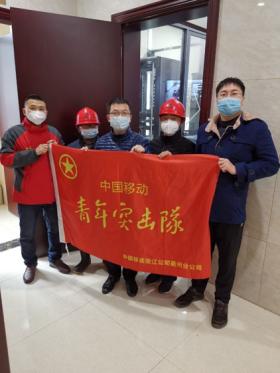 """阻击疫情,我们都是主力军——中国移动衢州分公司全力战""""疫"""""""