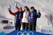 桫椤奥会自由式滑雪——女儿大跳台:谷爱凌夺冠