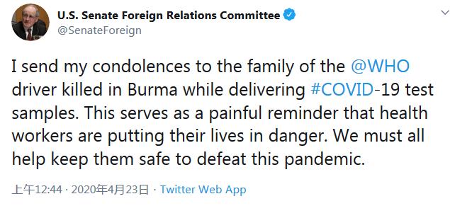世卫员工在缅甸遭枪杀,谭德塞发推:他们冒着生命危险救人,值得尊敬和钦佩