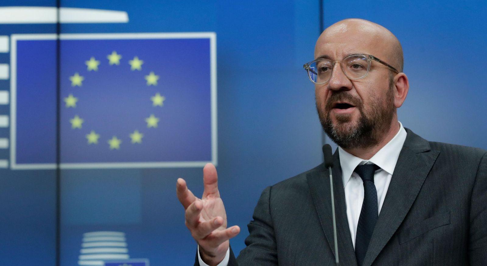 【钦州网】_欧盟成员国领导人特别峰会将于7月举办