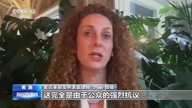 www.px111.net:美国又曝一起非裔遭暴『力执法』殒命事宜 三名涉事警【员调岗】 第2张