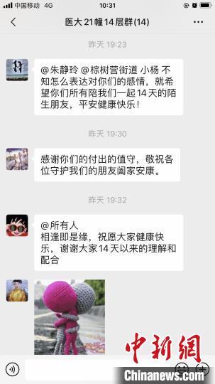 云南首例输入性病例居住楼栋解封 447人恢复正常生活