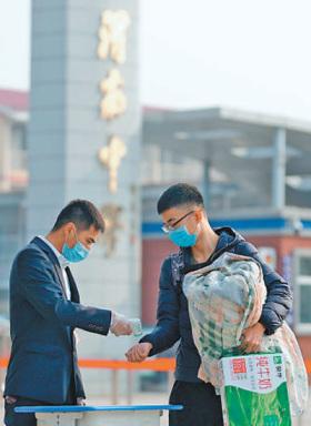 陕西24万名高三学生复课:一校一策,安全备考