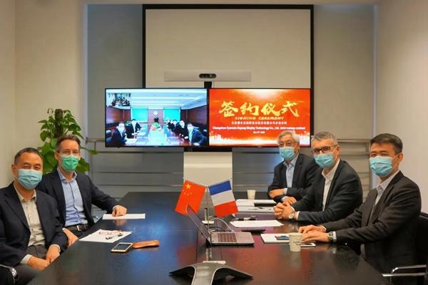 佛吉亚再度携手旭阳工业集团,进军汽车电子市场!投资总额1.2亿人民币