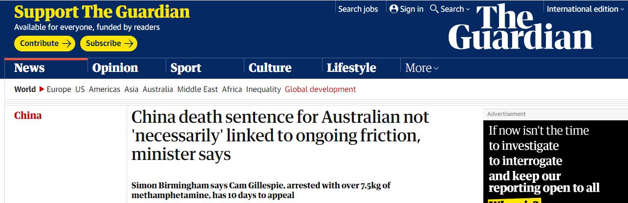 澳大利亚毒贩在华被判死刑,澳贸易部长:不一定与两国摩擦有关插图