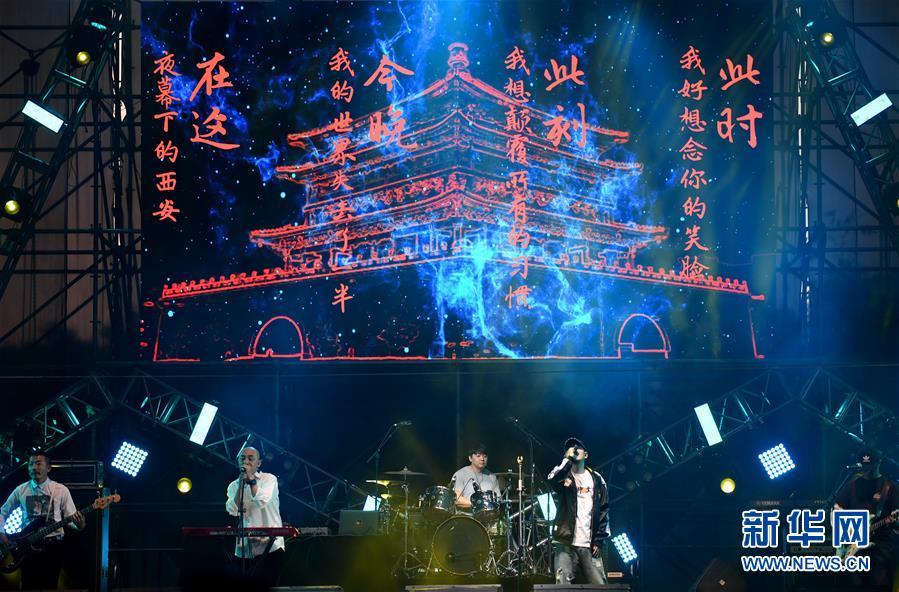 西安:草莓音乐节古城唱响