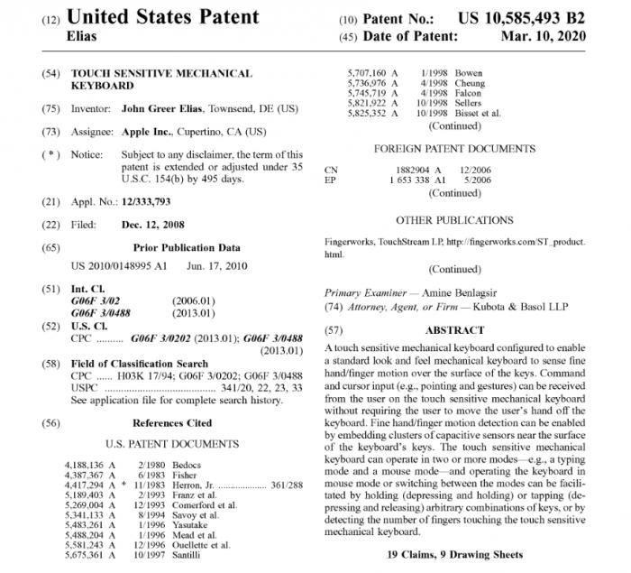 新专利表明未来MacBook触控板将消失功能整合到键盘上 可以同时完成点击和轻扫操作