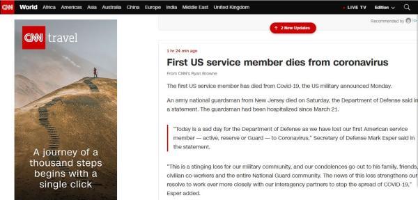 美国防部确认首名现役美国军人死于新冠病毒