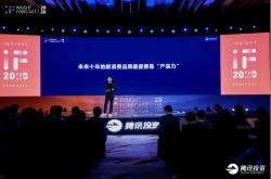 小红书毛文超:幸福感、强互动、产品力是新消费品牌的关键词