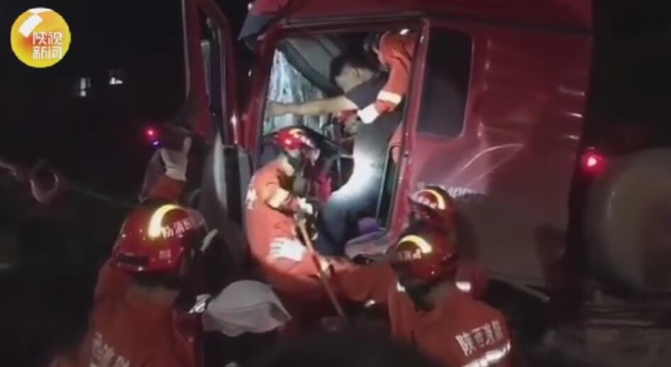 陕西宝鸡310国道两车追尾,被困司机已被成功救出
