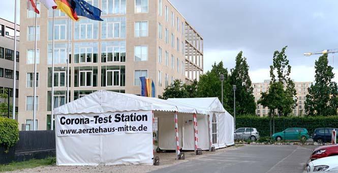 探访德国柏林市中心新冠抗体检测站