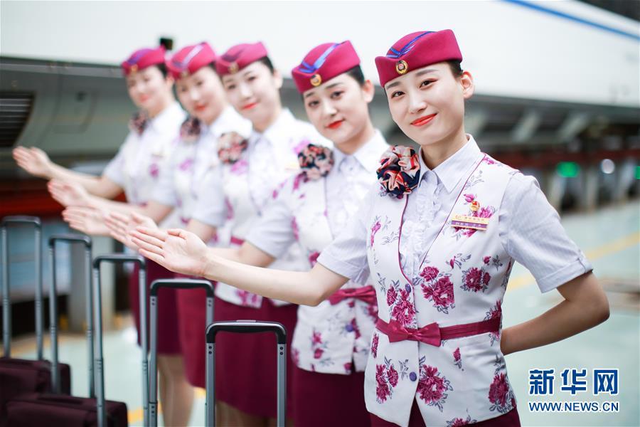 贵州安六铁路首发班组亮相