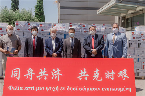 allbet gaming下载:中资企业向希腊捐赠抗疫物资 第1张