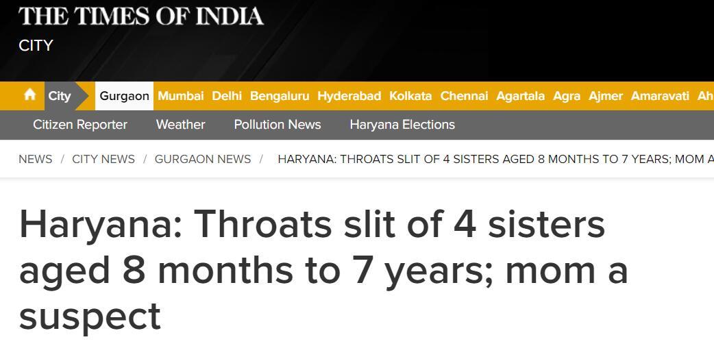 电银付使用教程(dianyinzhifu.com):印媒:印度一家四姐妹被割喉身亡,头号嫌疑人是她们的母亲