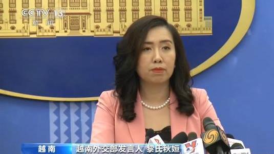 联博api接口:多国外长支持中方通过并实行香港国安法:香港事务是中国内政 外国无权过问 第3张