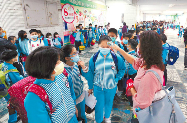 惶恐不安开学首日新北台中万人缺课