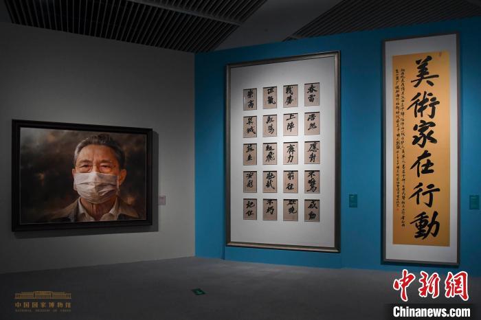 近200件抗疫主题美术作品亮相国家博物馆