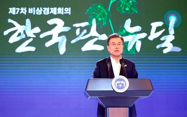 "dafa888:文在寅宣布""韩版新政"" 发力数字化和绿色产业 第1张"