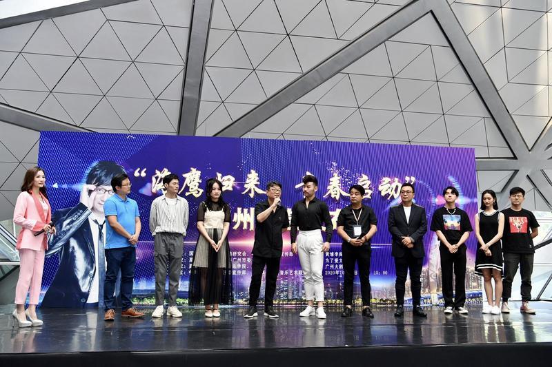 李海鹰携原创音乐剧《青春剧团》回归,广州文艺精品创作正青春