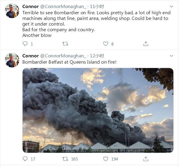 庞巴迪北爱尔兰工厂突发大火,尚未公布起火原因及损失报告