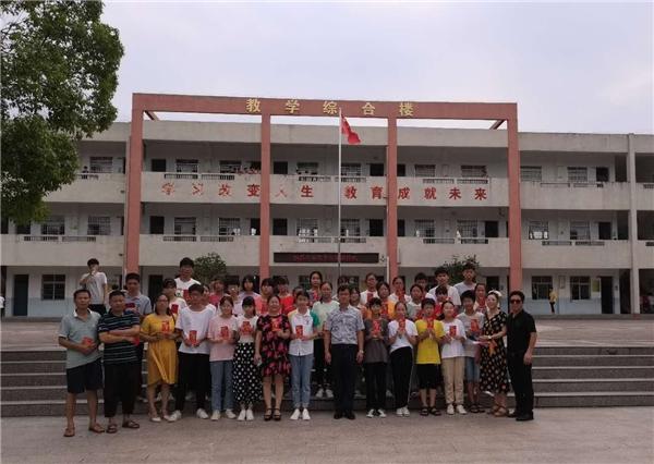 公益助学 恒昌公益于江西上唐中学设立首个奖学金