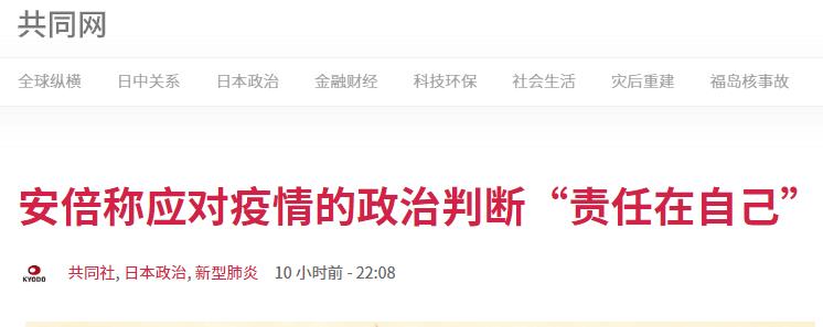安徽临泉一私立校部分学生提前返校 教育部门已介入