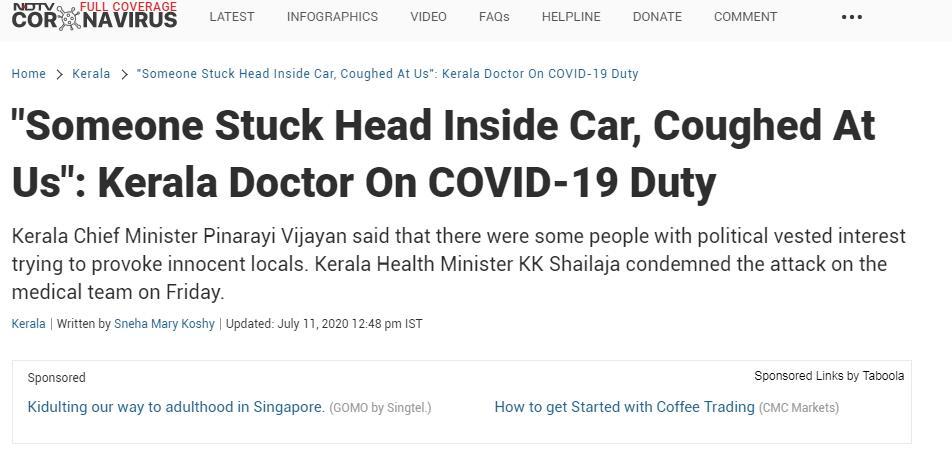 "buy apple developer account:印度一医疗队被约50人""围攻"",有人猛咳:若是我们熏染了新冠,你们也得熏染 第2张"