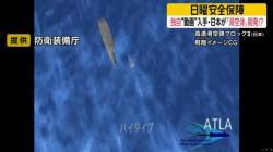 日本高超音速武器研制曝光演示攻击航母过程