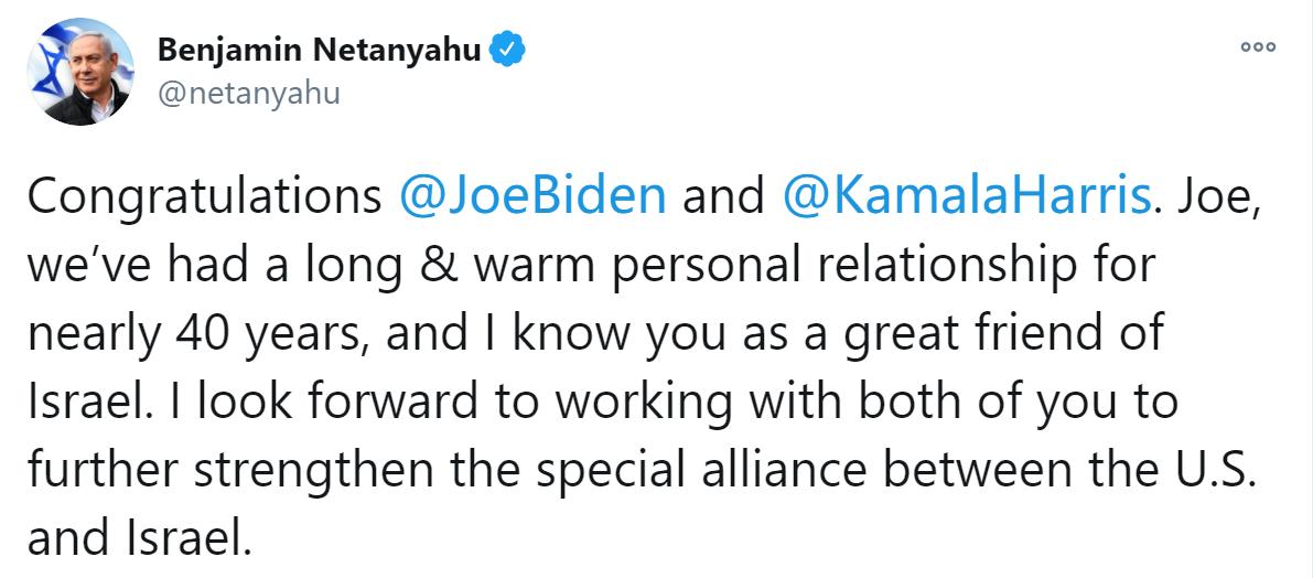 快讯!以色列总理祝贺拜登:以色列的好朋友!