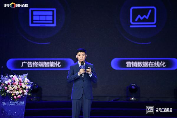 京东数科陈蕾:数字技术将向各行各业进行渗透