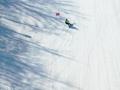 华夏国家高山滑雪中心相关赛道全部完工