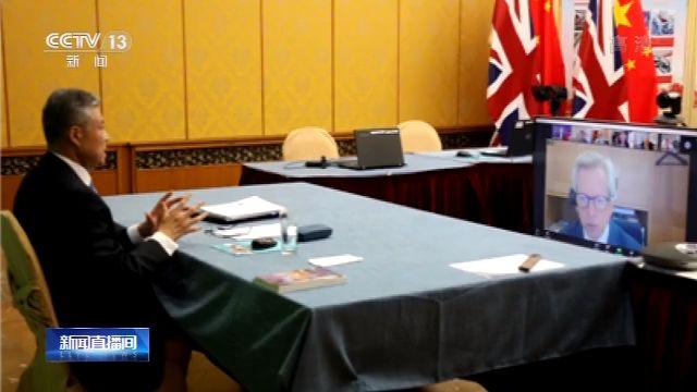 环球ugapp下载:我驻英大使:否决针对香港事务指手画脚 第2张