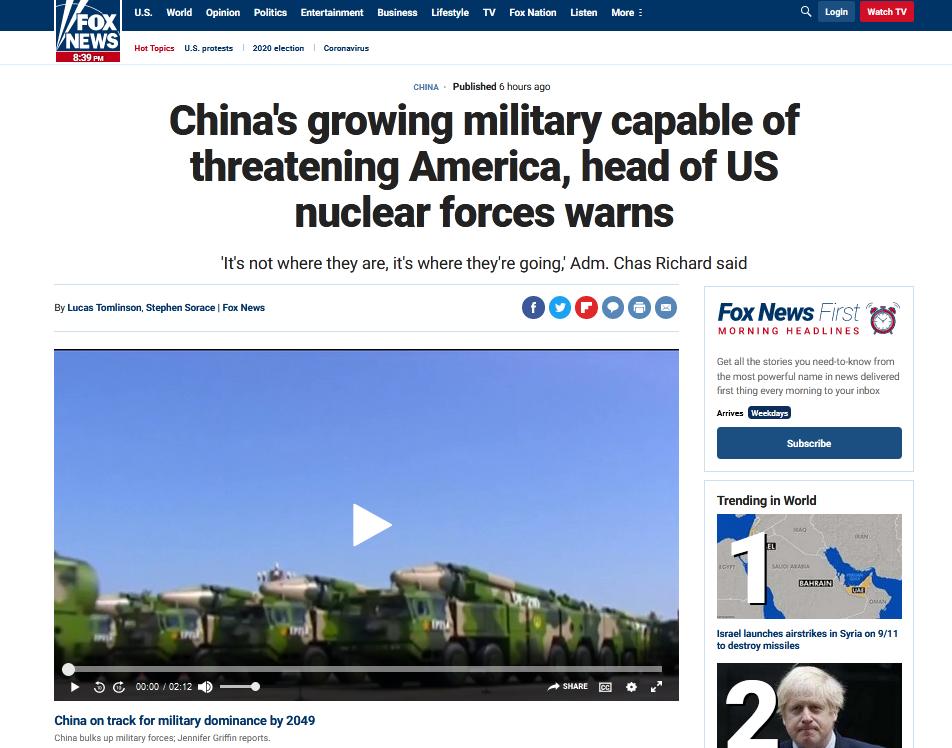 又渲染中国威胁!美国核力量负责人:中国日益增强的军事能力足以威胁美国
