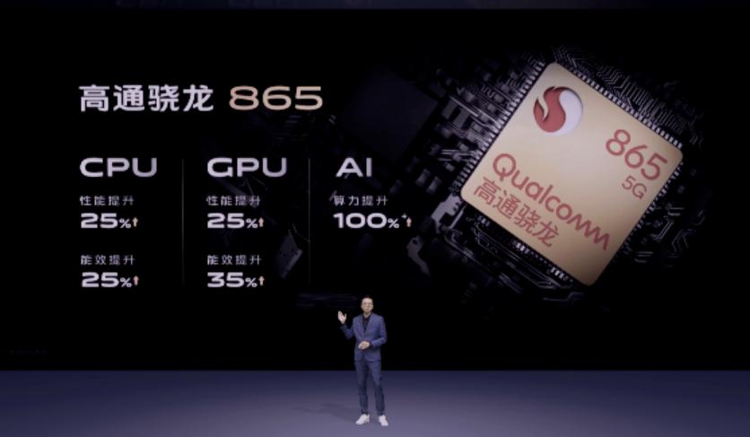 vivo5G旗舰新品NEX3S正式发布:一款进阶力作 骁龙865加持
