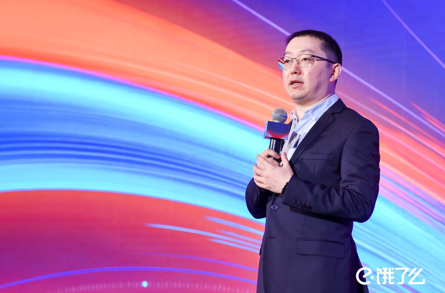 饿了么CEO王磊:饿了么要从送外卖升级到送万物、送服务