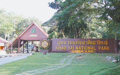 为警告游客勿乱丢垃圾,泰国一国家公园将垃圾寄还给游客