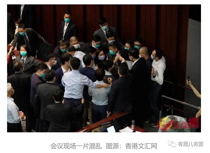 阴险!香港反对派的配票策略曝光!