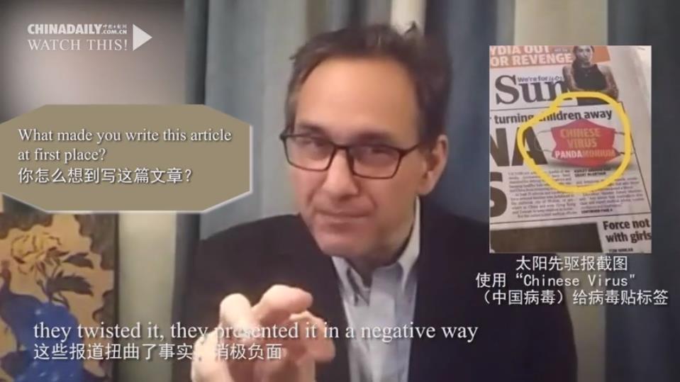 中国抗疫努力被诋毁美国作家:厌倦了西方媒体抹黑中国
