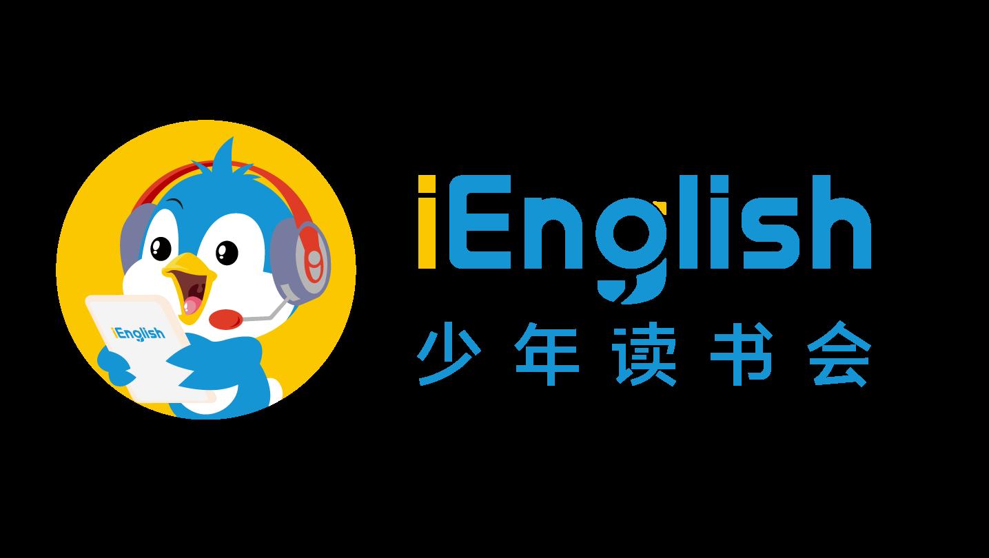 未经批准不得开展线下培训 iEnglish为培训机构提供线上解决方案
